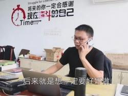不一样的选择,不一样的人生--海峡五金人系列专访之刘永峰
