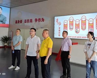 深化金融帮扶服务 加大对中小企业支持 ——晋江农行银行深入调研海峡国际五金机电城