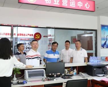 云南蒙自市代表团莅临海峡国际五金机电城考察