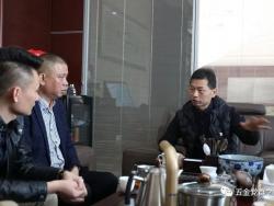 磁灶中学新任校长吴伟鸿到访海峡国际五金机电城