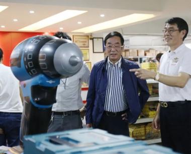 牧田公司领导到访海峡国际五金机电城考察